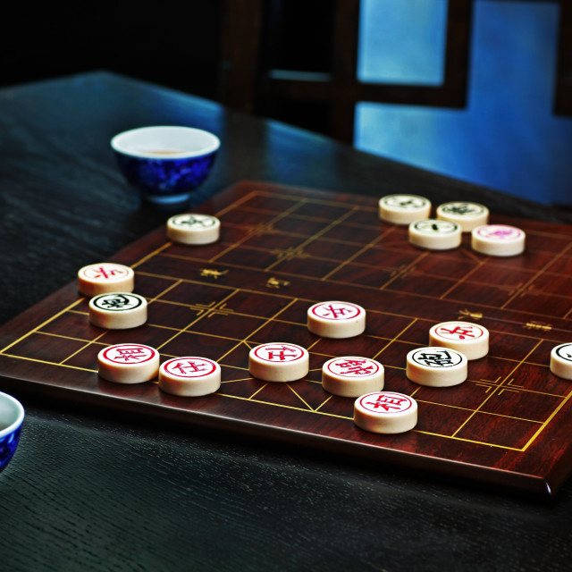 """""""Chinese chess board"""" stock image"""