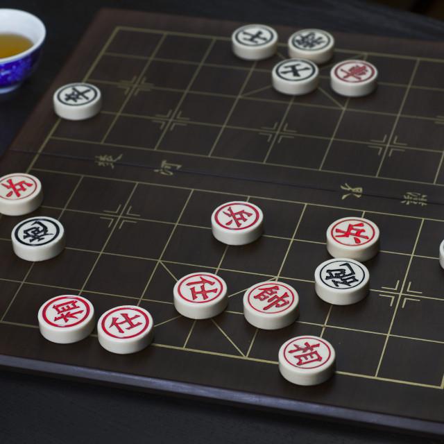"""Xianqi, Chinese chess board"" stock image"