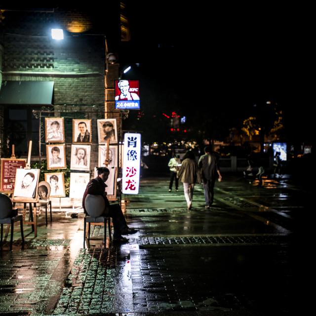 """Nightview of Nanjing, China"" stock image"