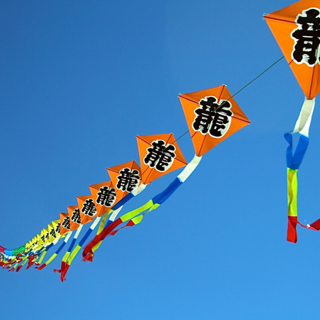 """Chinese kites repeating to infinity"" stock image"