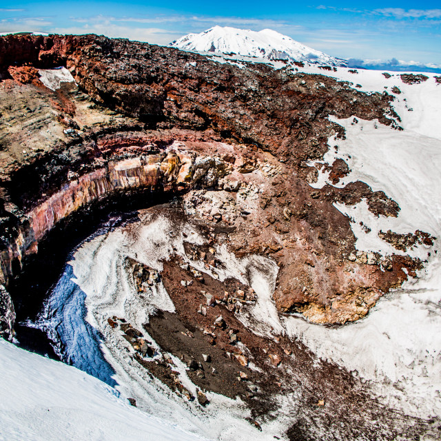 """""""Volcano Crater"""" stock image"""