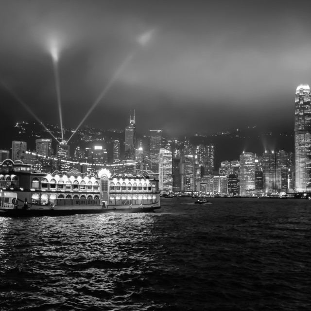 """Victoria harbor"" stock image"