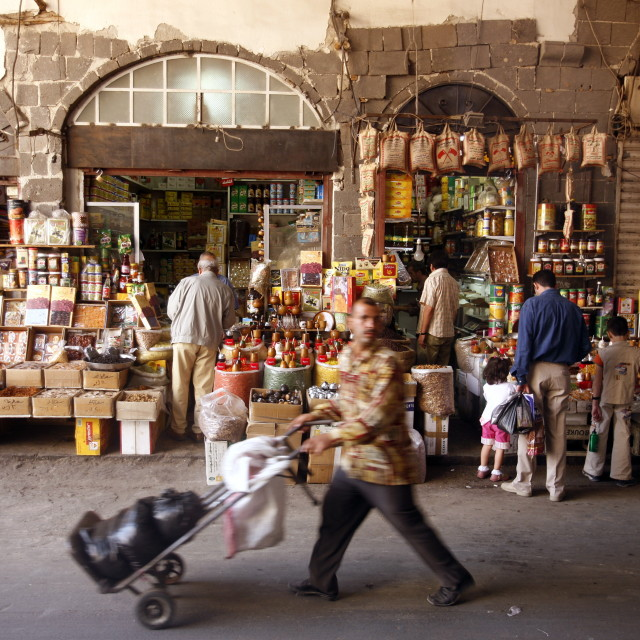 """MIDDLE EAST SYRIA DAMASKUS OLD TOWN SOUQ MARKET"" stock image"