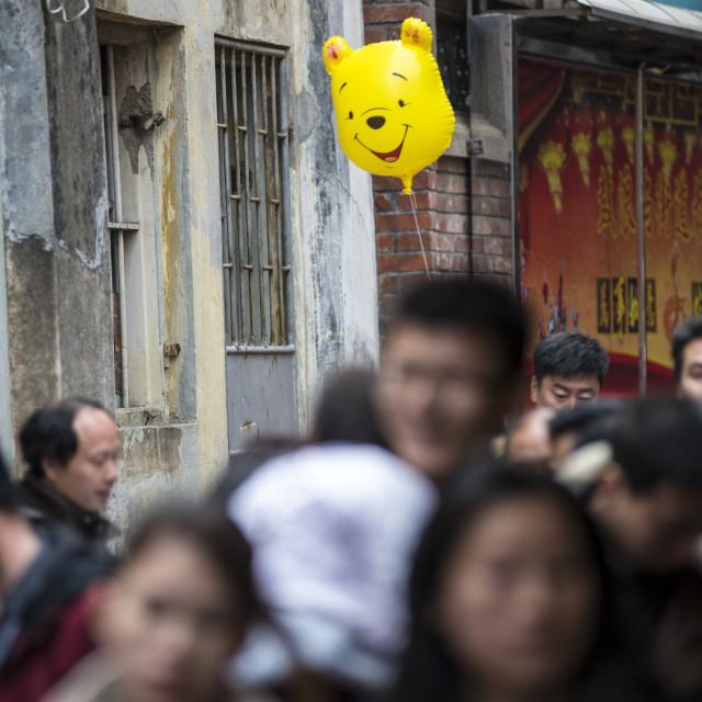 """China street view"" stock image"