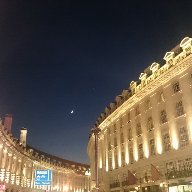 """Regent Street, London"" stock image"