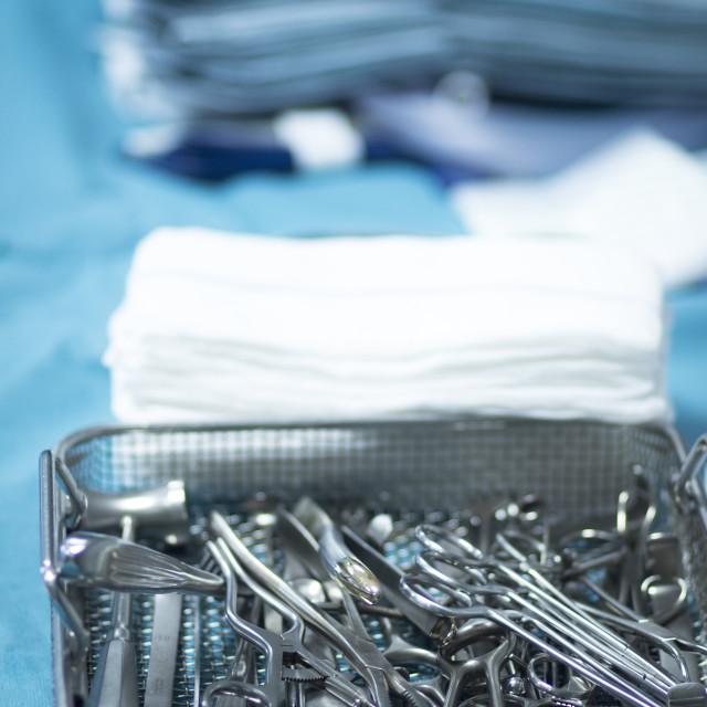 """Hospital surgery operating room equipment"" stock image"