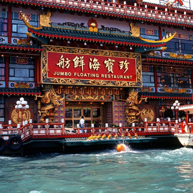 """Jumbo floating Chinese restaurant in Hong Kong"" stock image"