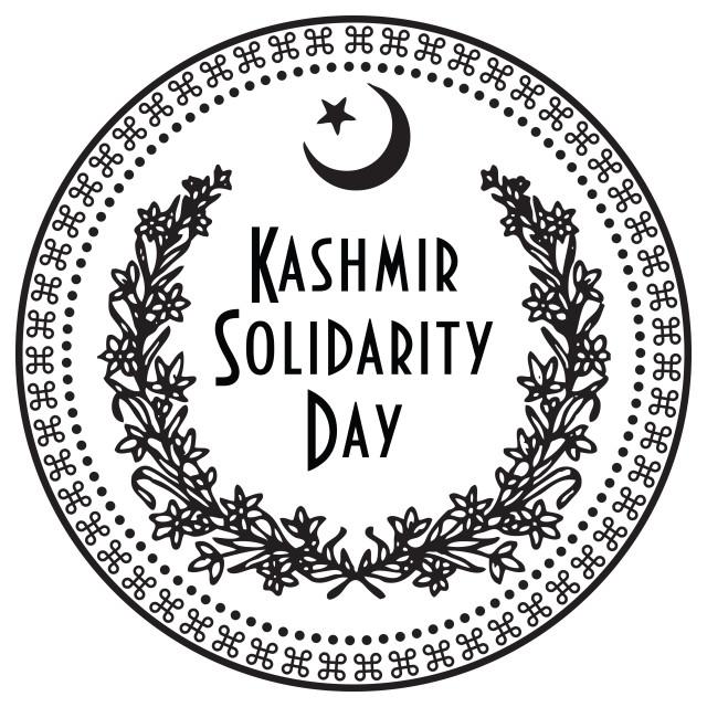 """Celebration in Pakistan Kashmir Solidarity Day"" stock image"