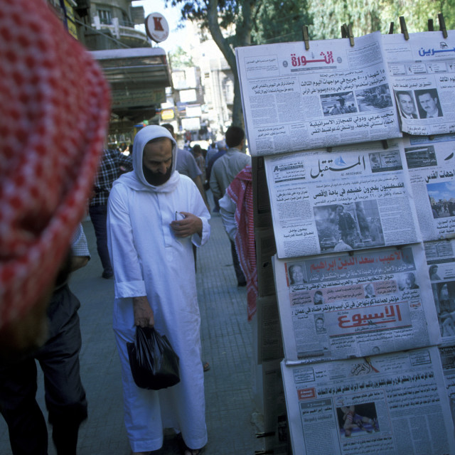"""""""MIDDLE EAST SYRIA ALEPPO OLD TOWN NEWSPAPER"""" stock image"""
