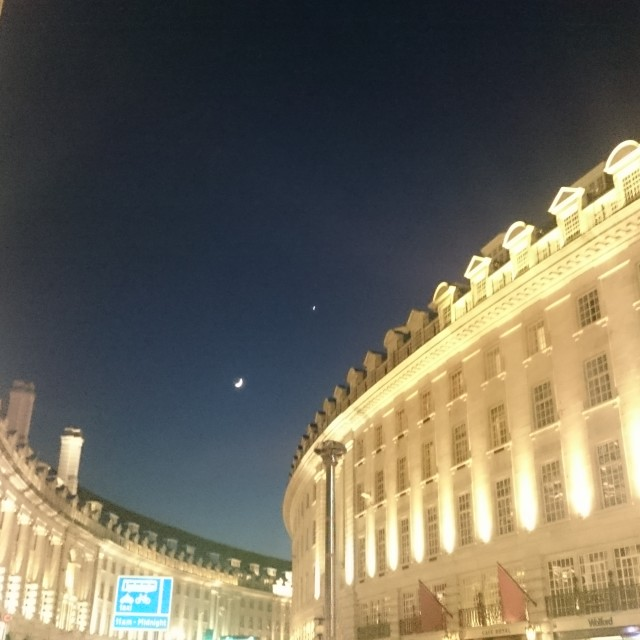 """Regent Street London"" stock image"