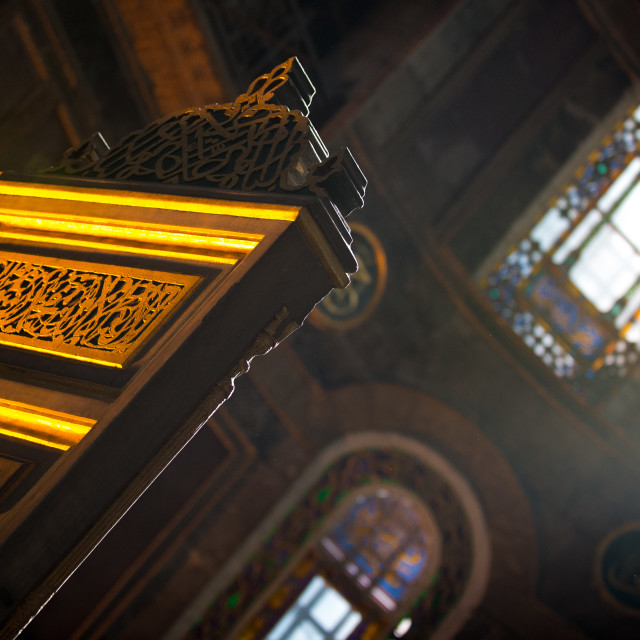 """The Light of Hagia Sofia"" stock image"