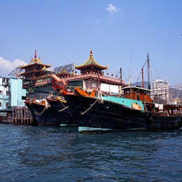 """""""Aberdeen Harbour, Hong Kong"""" stock image"""