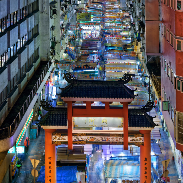 """HONG KONG TEMPLE STREET"" stock image"