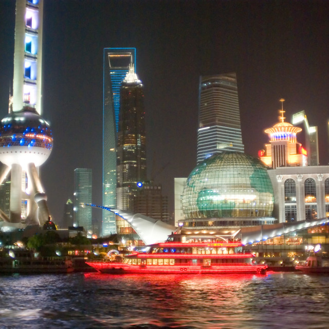 """Pudong skyline at night"" stock image"