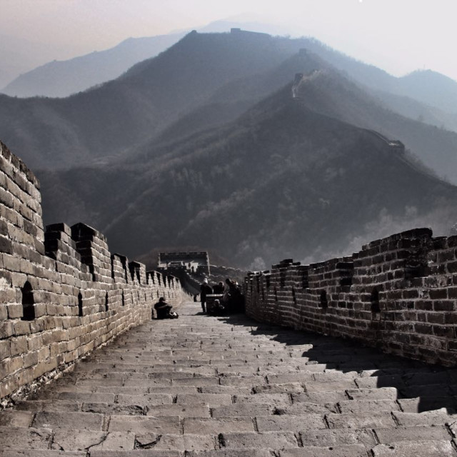 """""""Great Wall"""" stock image"""