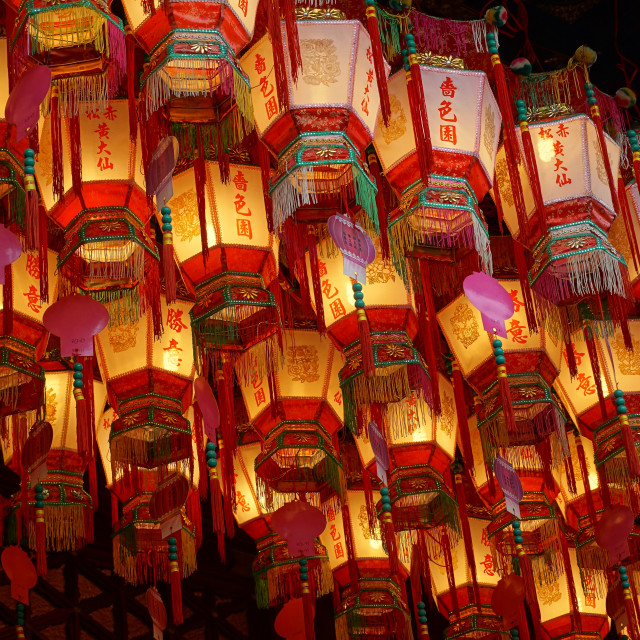 """Chinese lanterns"" stock image"