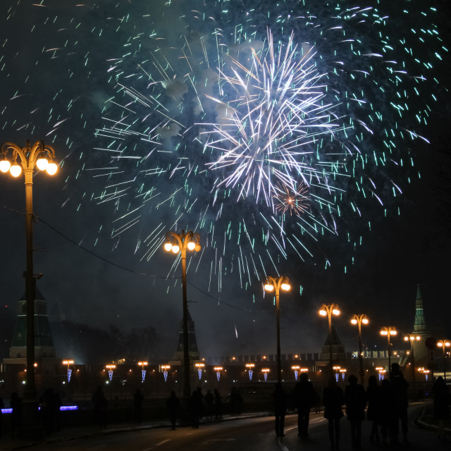 """Firework in Moscow"" stock image"