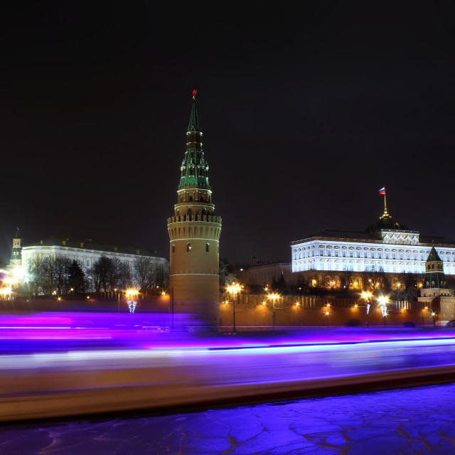 """Moscow river and Kremlin fortress"" stock image"