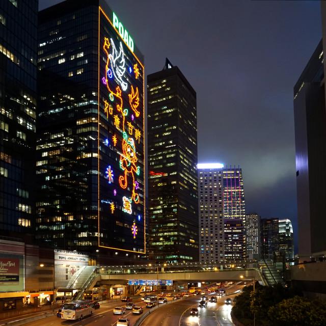 """Hong Kong Street"" stock image"