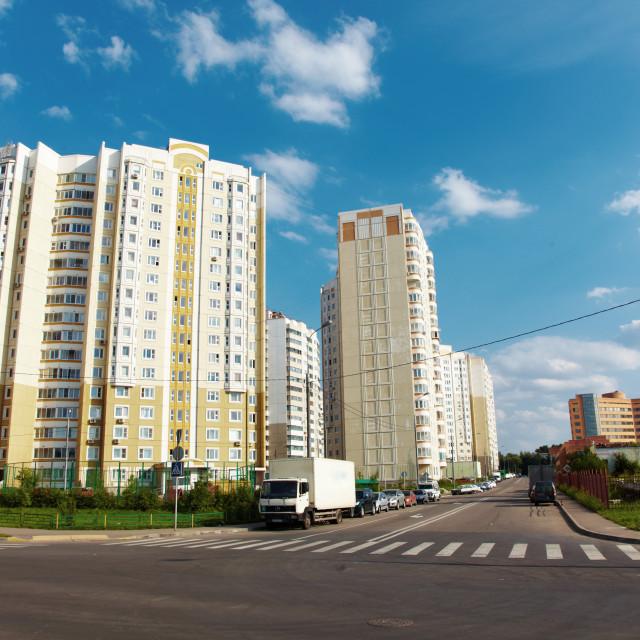 """""""Москва. Новостройки."""" stock image"""