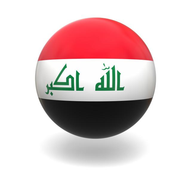 """Iraq flag"" stock image"