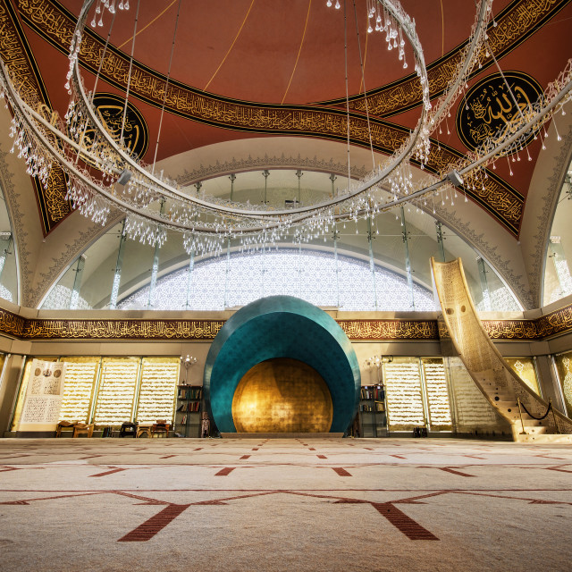 """Interior of the modern Sakirin Mosque"" stock image"