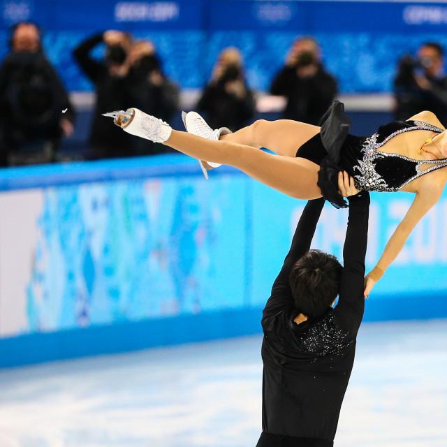 """Figure Skating. Pairs Short Program"" stock image"