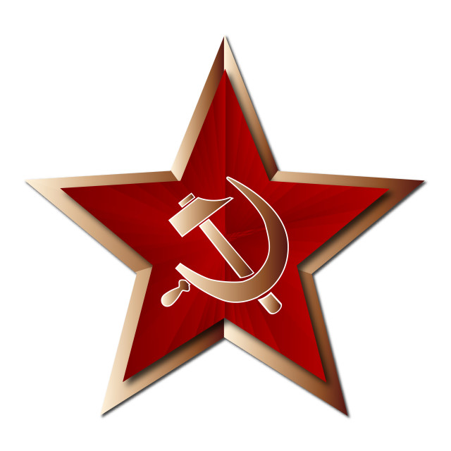 """Soviet Badge Insigni"" stock image"