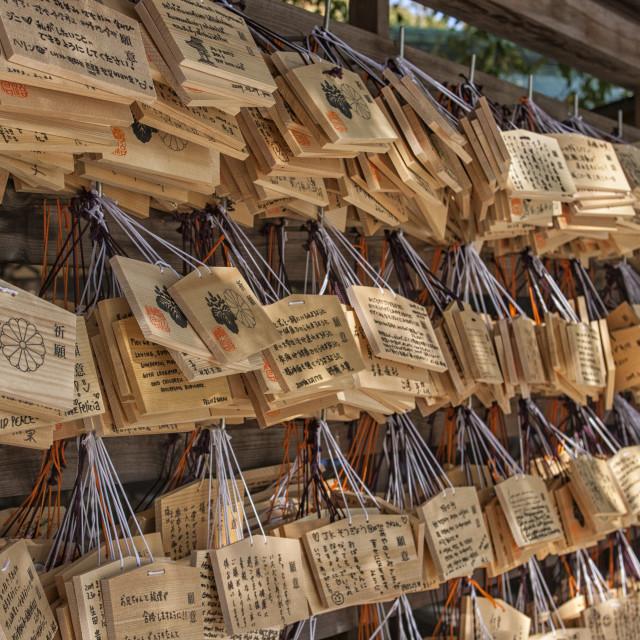 """Japanese Ema prayer tablets"" stock image"