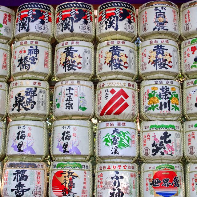 """""""Sake at Meiji shrine in Tokyo"""" stock image"""