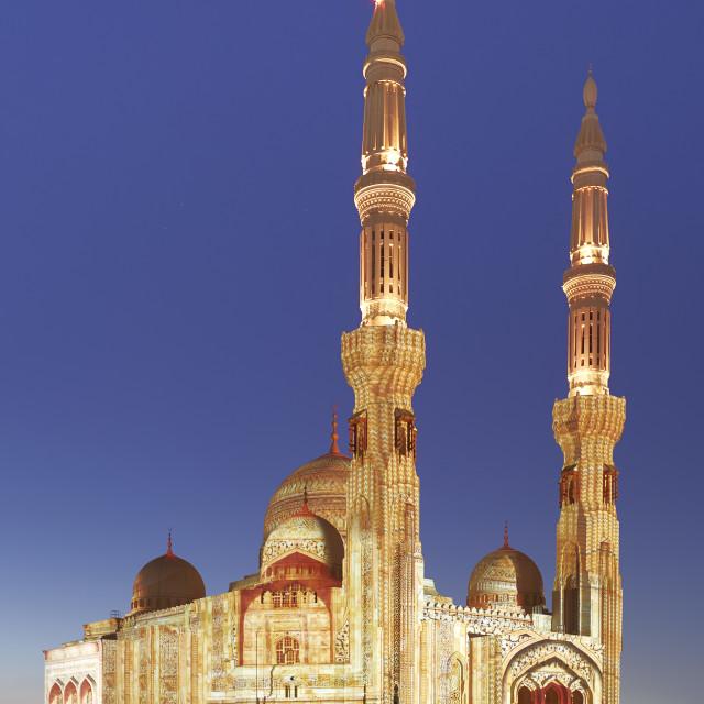 """Al Qasimia University mosque, Sharjah, UAE"" stock image"