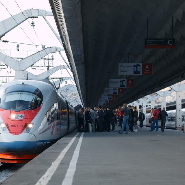 """""""High speed train Sapsan departs from the railway station"""" stock image"""