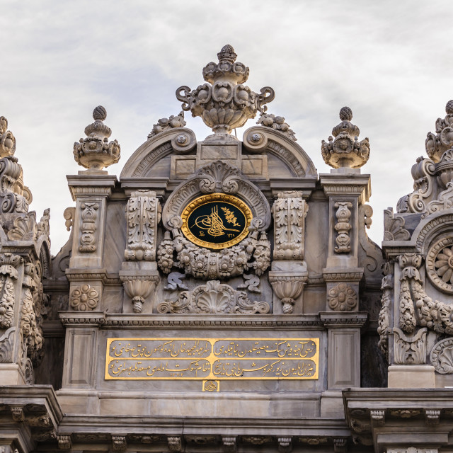 """Details of Dolmabahce palace"" stock image"