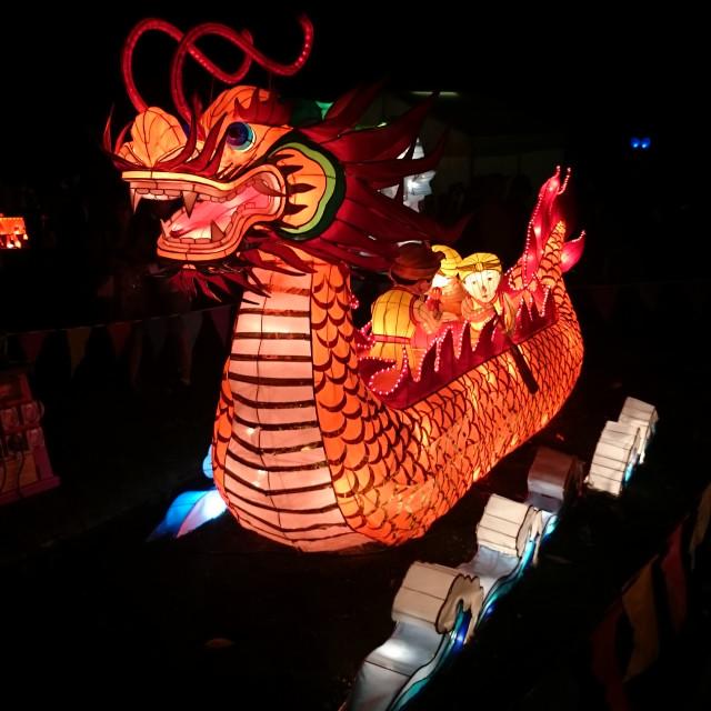 """Dragon Boat Handmade Chinese Lantern"" stock image"