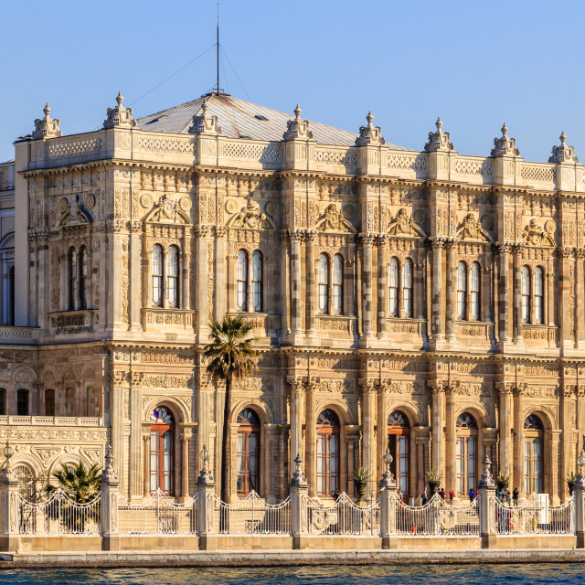 """Dolmabahce palace"" stock image"