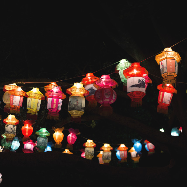 """Lanterns from the Chinease Lantern Festival"" stock image"