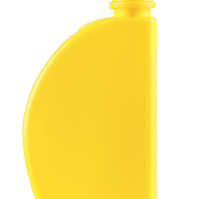 """The yellow plastic container on a white background"" stock image"
