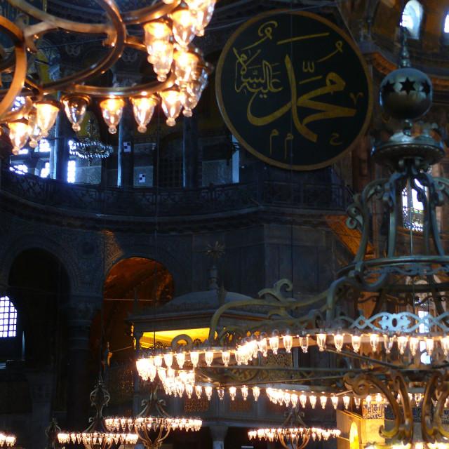 """Hagia Sophia (Constantinople). Inside."" stock image"