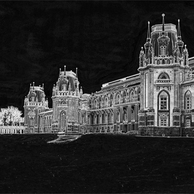 """""""Tsaritsyno Palace in Moscow"""" stock image"""