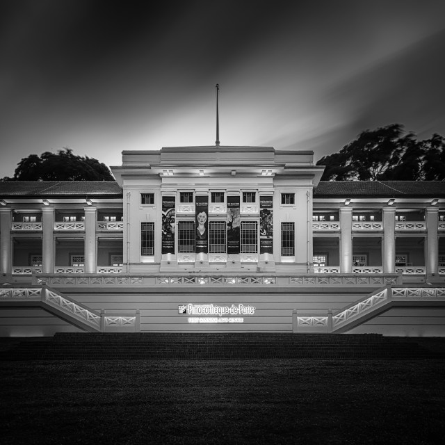 """Fort Canning Art Centre"" stock image"