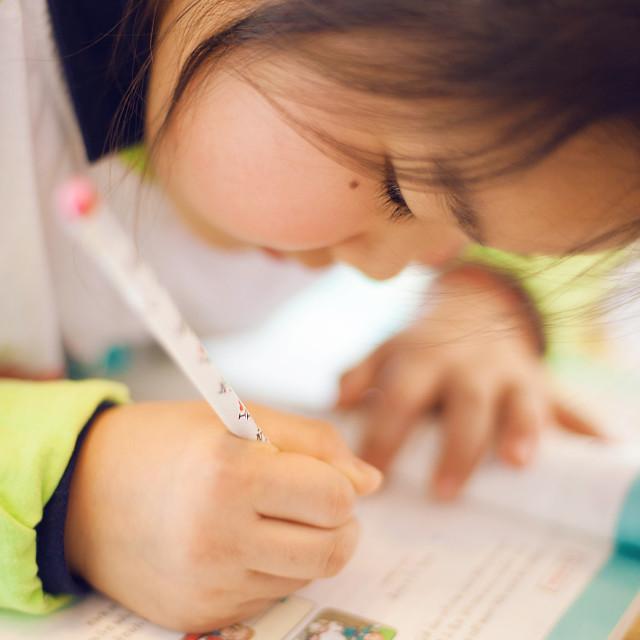 """a writing girl"" stock image"