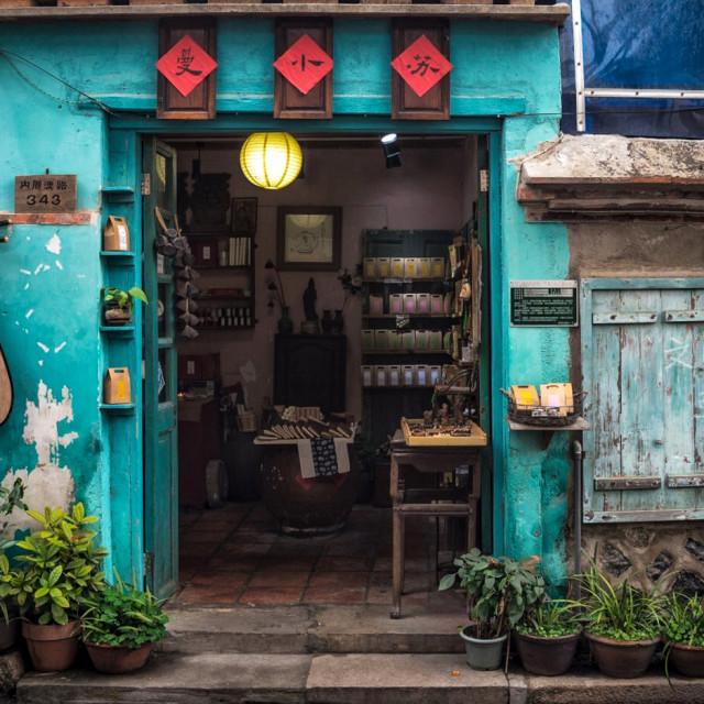"""Little Shop of Wonders"" stock image"