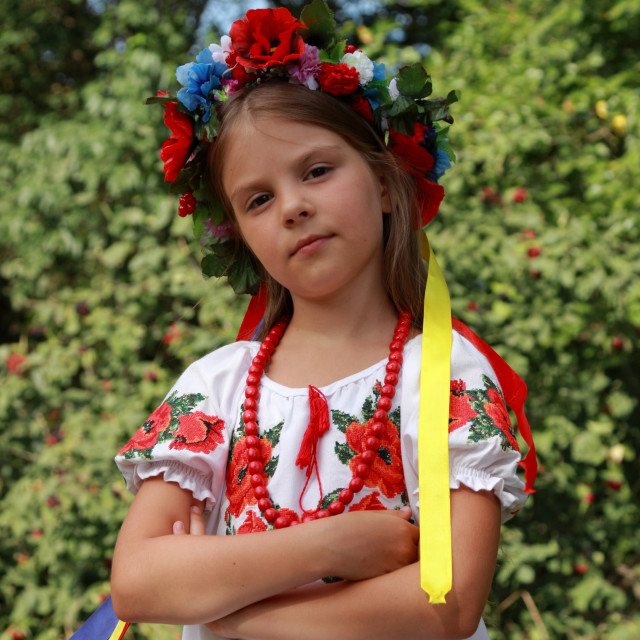 """Ukrainian girl"" stock image"