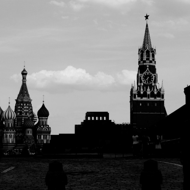 """View of the Red Square"" stock image"
