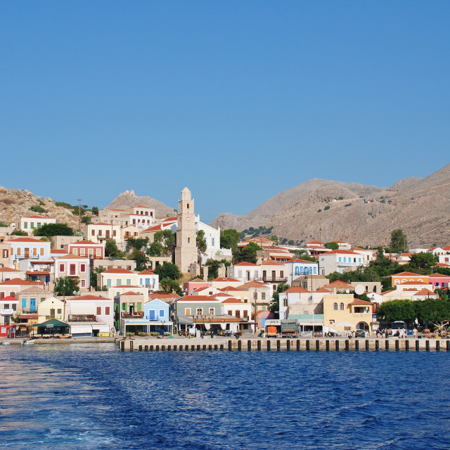 """Emborio village, greece"" stock image"