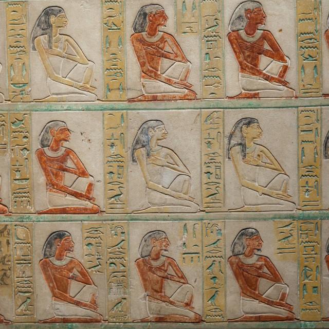 """Hieroglyphic detail"" stock image"
