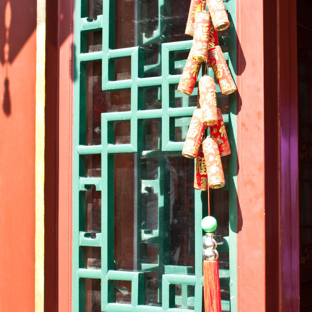 """""""Traditional Chinese courtyard house"""" stock image"""