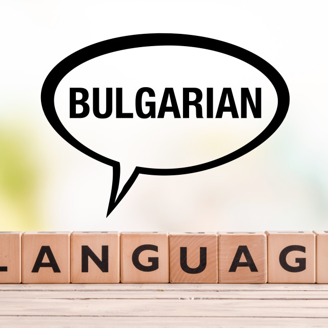 """""""Bulgarian language lesson sign on a table"""" stock image"""