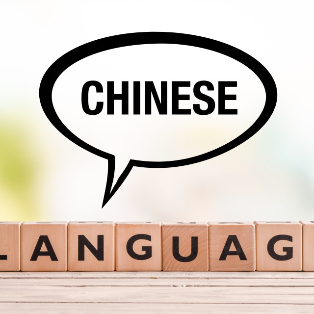 """""""Chinese language lesson sign on a table"""" stock image"""