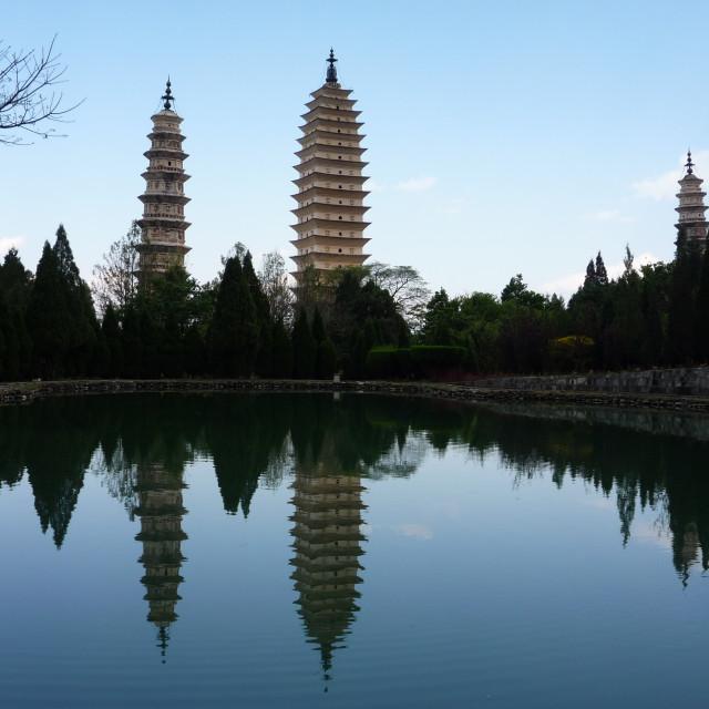 """Pagodas in Dali"" stock image"